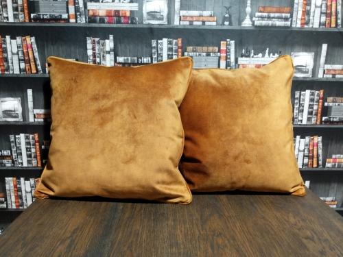 Nicolet Cushions Mustard